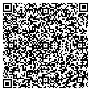 QR-код с контактной информацией организации АкваторияА, ТОО