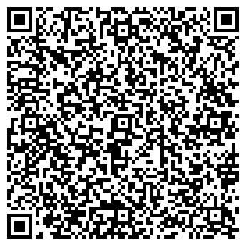 QR-код с контактной информацией организации Design Project, ТОО