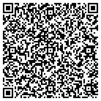 QR-код с контактной информацией организации Евроклининг, ТОО