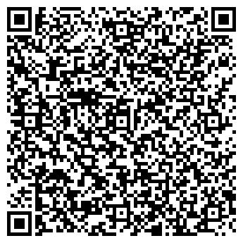 QR-код с контактной информацией организации Твой комфорт, ТОО