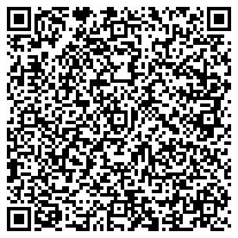QR-код с контактной информацией организации Era studio (Ера студио), ИП