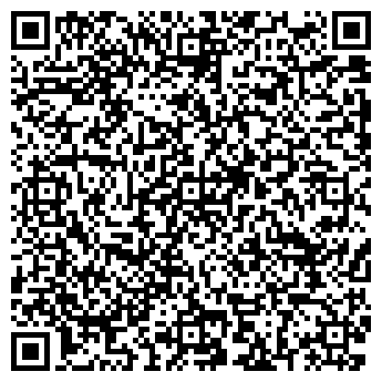 QR-код с контактной информацией организации Дортранссервис, ТОО