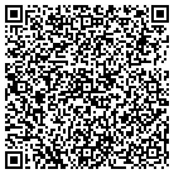 QR-код с контактной информацией организации ДЕТСКИЙ САД № 686