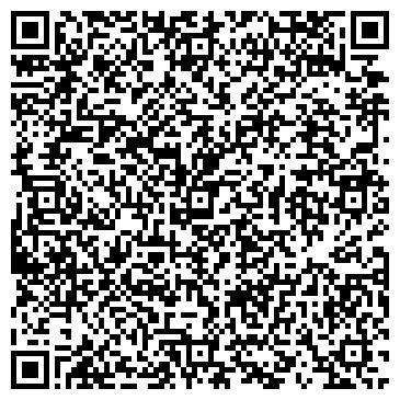 QR-код с контактной информацией организации ПРОЕКТ, ТОО