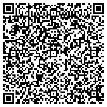 QR-код с контактной информацией организации Ландшафт, Компания