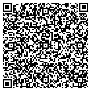 QR-код с контактной информацией организации ParTig (ПарТиг), ТОО