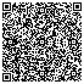 QR-код с контактной информацией организации Ниц, ТОО