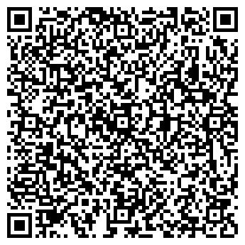 QR-код с контактной информацией организации Мир Зелени, ТОО