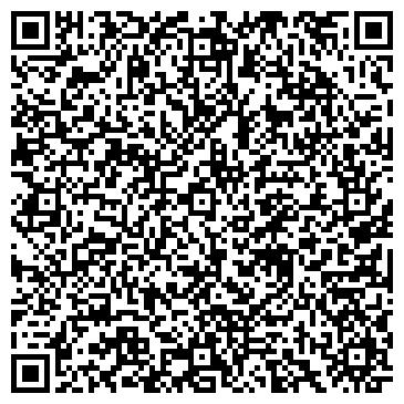 QR-код с контактной информацией организации Stinteriors (Стинтериос), ТОО