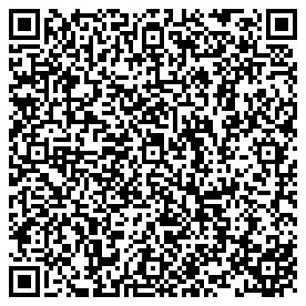 QR-код с контактной информацией организации Индустрия дорог, ТОО