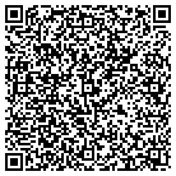 QR-код с контактной информацией организации Вечно Зеленый Мир, ТОО