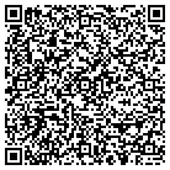 QR-код с контактной информацией организации Вербсте, ТОО