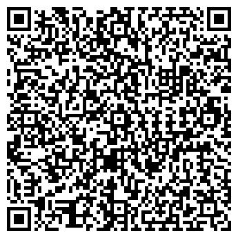 QR-код с контактной информацией организации Гулстан, ТОО