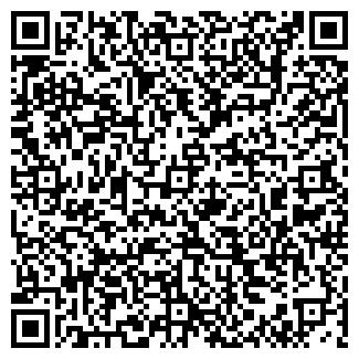 QR-код с контактной информацией организации ProAqua, ТОО