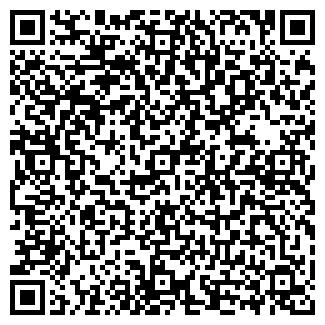 QR-код с контактной информацией организации Посев газон, ИП