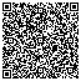 QR-код с контактной информацией организации АрД, ТОО