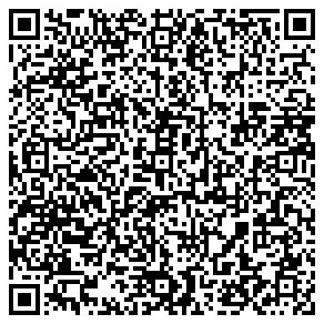 QR-код с контактной информацией организации ПСК стройинвест, ТОО