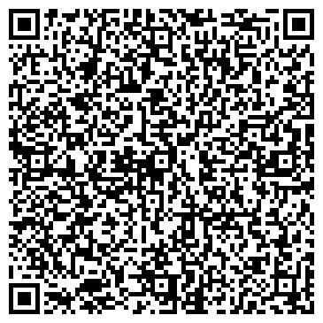 QR-код с контактной информацией организации Stone Decor (Стоун Декор), ТОО