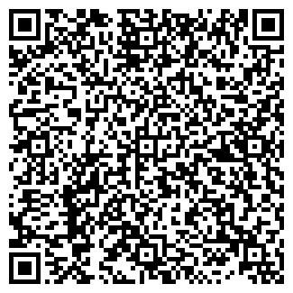 QR-код с контактной информацией организации Green(Грин), ТОО