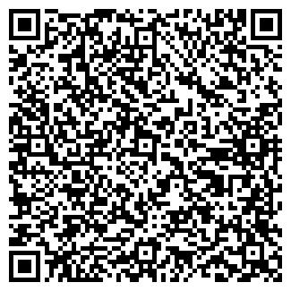 QR-код с контактной информацией организации ТОО Грин Сервис
