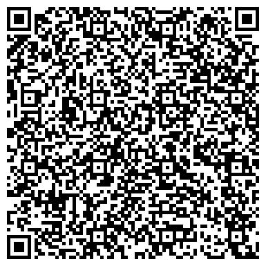QR-код с контактной информацией организации Аквалюкс (Akvalux), ТОО