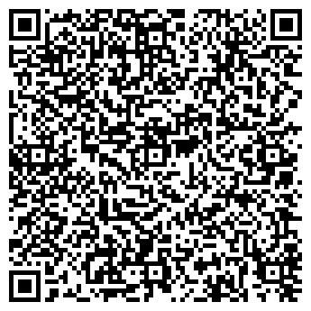 QR-код с контактной информацией организации Студия S, ТОО