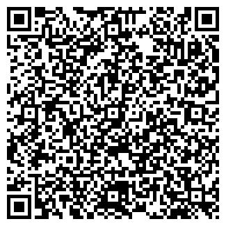 QR-код с контактной информацией организации Спец Строй Азия, ТОО
