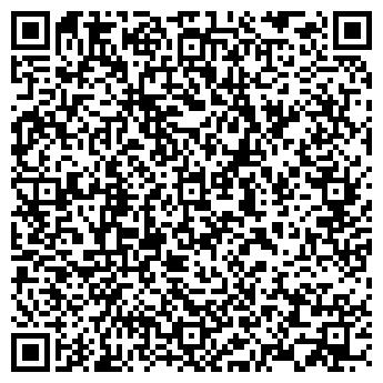 QR-код с контактной информацией организации Бах дизайн студия, ТОО