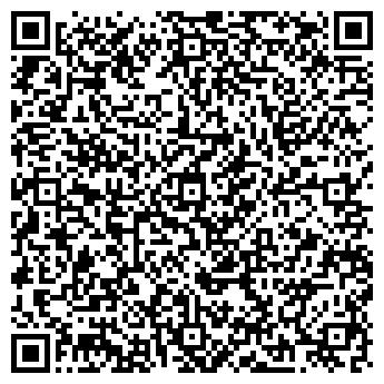 QR-код с контактной информацией организации Флора Дизайн Сервис, ТОО