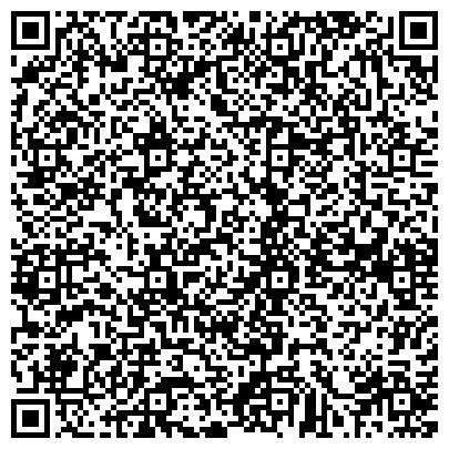 QR-код с контактной информацией организации Ғаламарт (Галамарт), ТОО