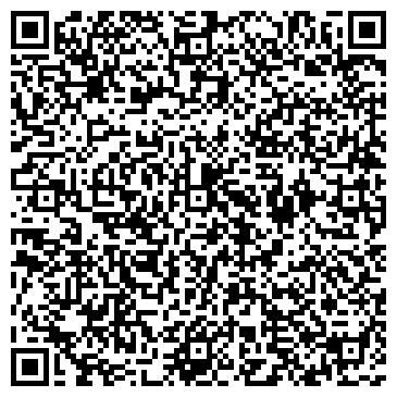 QR-код с контактной информацией организации Салон цветов Азалия, ИП