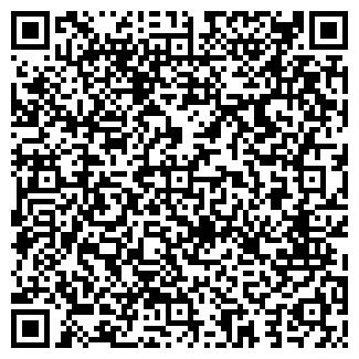 QR-код с контактной информацией организации Ист и Р, ТОО