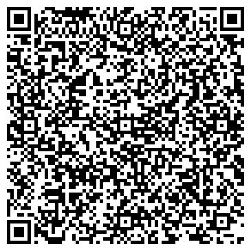 QR-код с контактной информацией организации Дизайн Люкс КЗ (Design lux KZ), ТОО