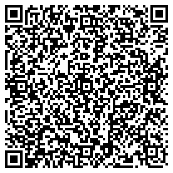 QR-код с контактной информацией организации Новая Зеленая Революция,ТОО