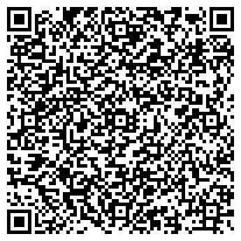 QR-код с контактной информацией организации Нур-Бiлiм-НС, ТОО