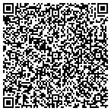 QR-код с контактной информацией организации Stamp servise (Стемп сервис), ТОО