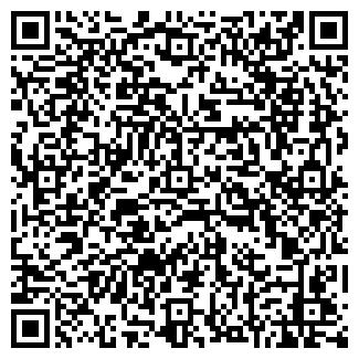 QR-код с контактной информацией организации 1А, ИП