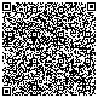 QR-код с контактной информацией организации Матасова З.И, Rosa (Роса) (Частный питомник), ИП