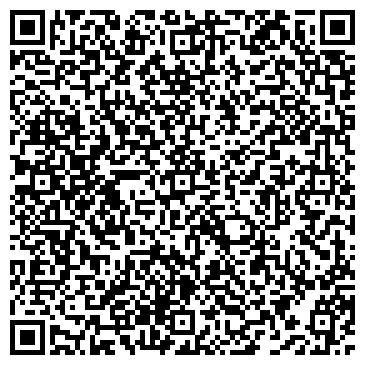 QR-код с контактной информацией организации Гео-Проект Г.П., ТОО