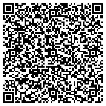 QR-код с контактной информацией организации Саулет-Студия,ТОО