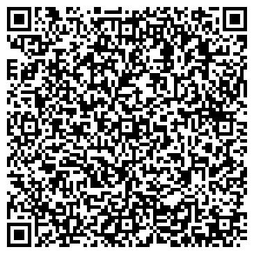 QR-код с контактной информацией организации LIGHTHouse Kazakhstan, ТОО