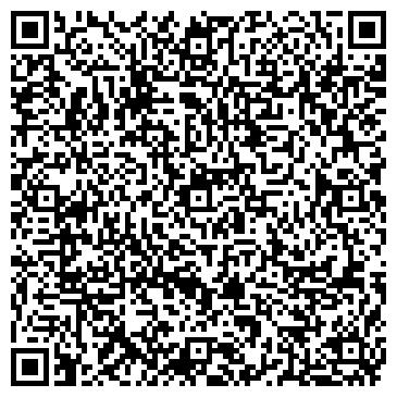 QR-код с контактной информацией организации Deco Rock (Деко Рок), ТОО