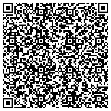 QR-код с контактной информацией организации Comfort Technologies (Комфорт Технолоджис), ТОО