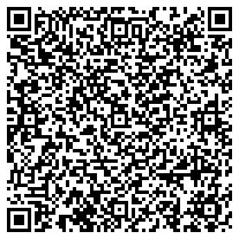 QR-код с контактной информацией организации Аист ДЭК, Компания
