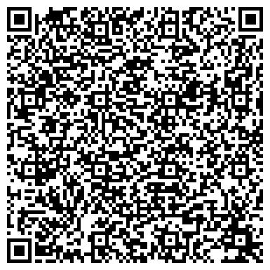 QR-код с контактной информацией организации Енбек-Орал Филиал, ГП