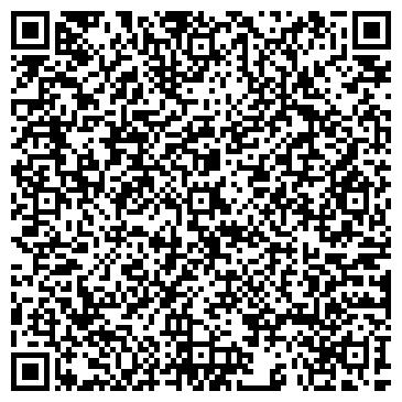 QR-код с контактной информацией организации Ханалиев, ЧП