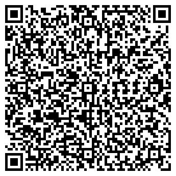QR-код с контактной информацией организации ДОММиК4, ТОО
