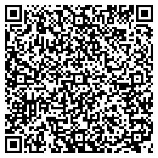 QR-код с контактной информацией организации Элите,ИП