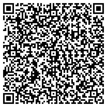 QR-код с контактной информацией организации Тагаев Н.П., ИП