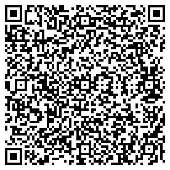 QR-код с контактной информацией организации Green Life, ТОО